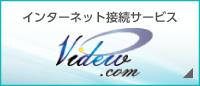 Videw.com